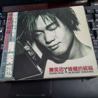 CD HM eason chan 陳奕迅-婚禮的祝福 99年版 CD加VCD 原裝台灣上華版
