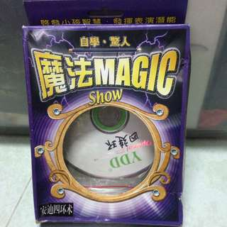 Magic - 4 Ring Magic