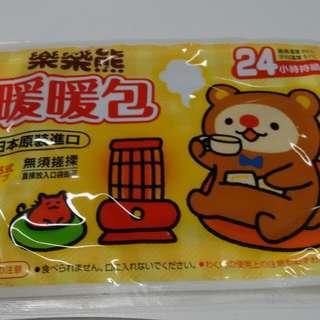 🚚 樂樂熊24H暖暖包