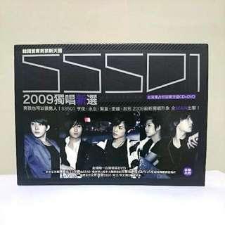 SS501 獨唱新選