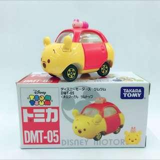 Tsumtsum Winnie The Pooh