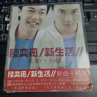 陳奕迅/新生活//新曲+精選 CD (附側紙歌迷會表格)