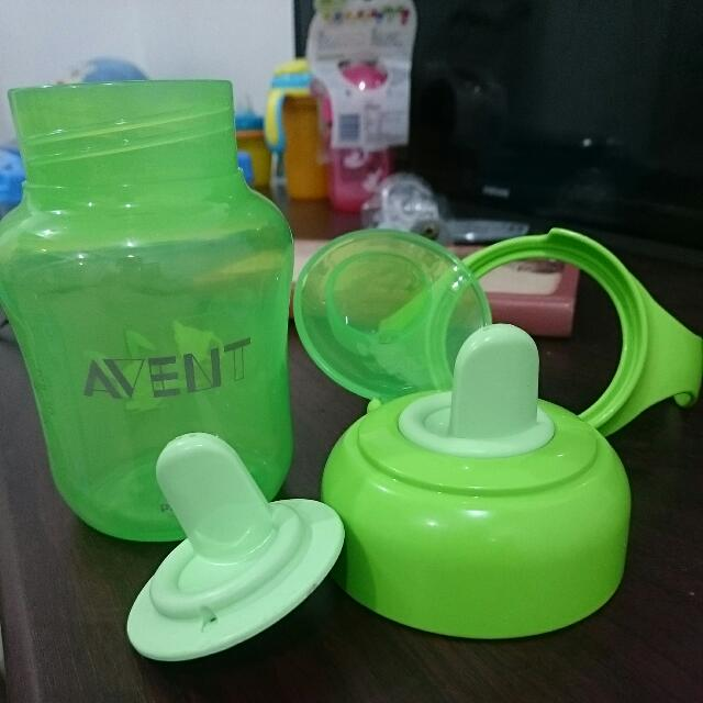 AVENT Sippy Bottle