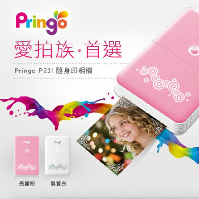 Hiti Pring P231 WIFI行動相片印表機相印機