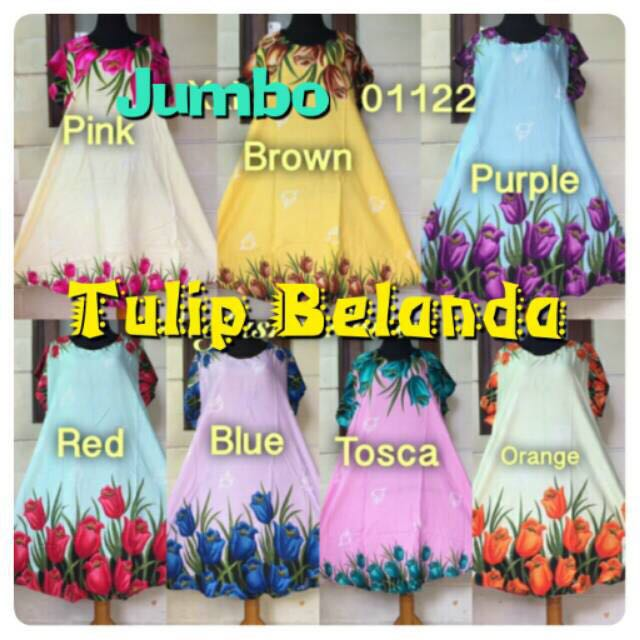 Tulip Red Daster