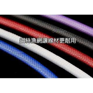 Wire transmission line fast charge line