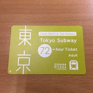 東京Metro地鐵72-hour車票
