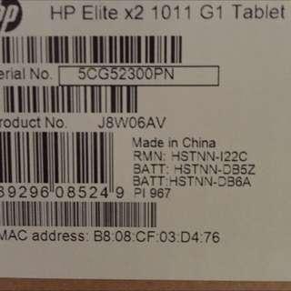 HP Elite x2 1011 G1 Tablet For Sale