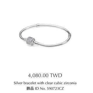 全新現貨 Pandora 正品 滿鑽蛇鍊