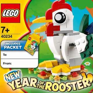 40234 Lego Year Of The Rooster
