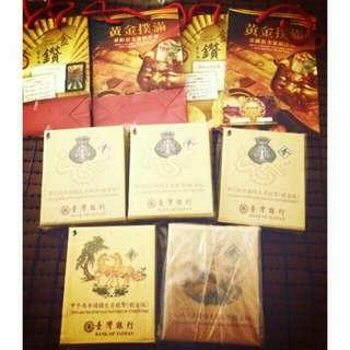 2013~2015年 蛇/馬/羊年精鑄生肖套幣銀幣(鍍金版),台灣銀行發行,限量紀念品,生日禮物