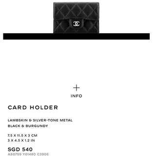 BRAND NEW Chanel Classic Card Holder
