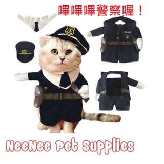 【寵物衣服】寵物警察變身衣