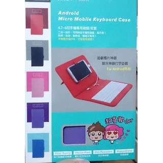 全新 【AndyMay2】H-201 手機專用鍵盤皮套 for Android / OTG專用 / 適用4.7~6吋手機