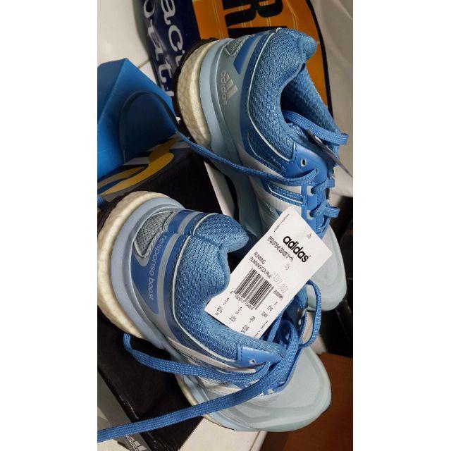 adidas response boost biru