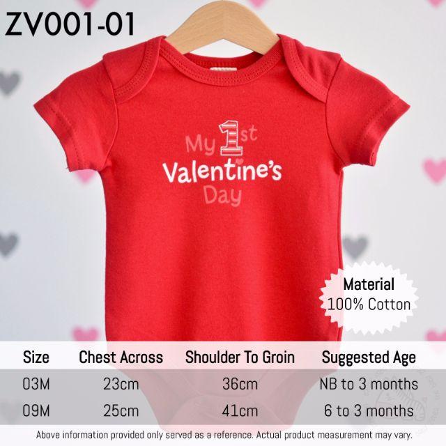 ✩Instock✩ Baby Valentine Set - ZV