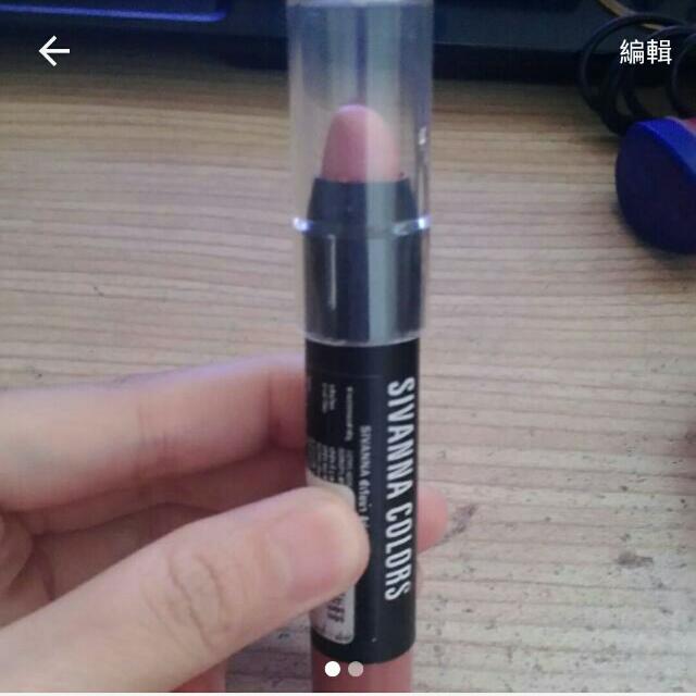 SIVANNA香氛唇釉膏筆 自然釉唇2.5g