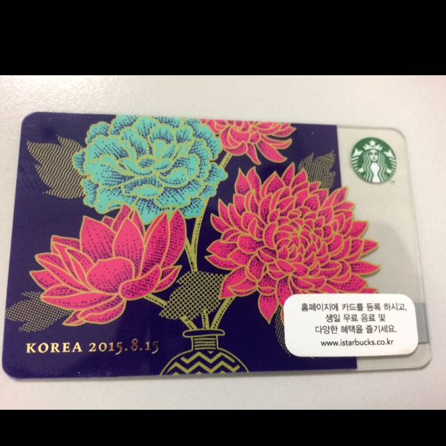 Starbucks Card Korea