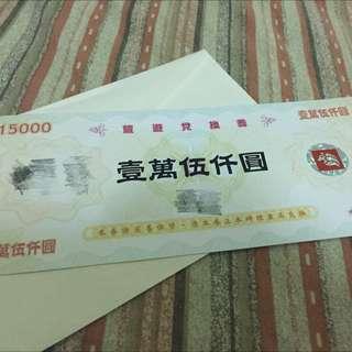 雄獅旅遊兌換券 日本/韓國/中國/香港/新加坡/馬來西亞/美國/加拿大/歐洲...等國內外旅遊(團體/自遊行/機票/訂房)皆可使用