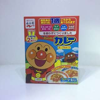 Anpanman Instant Curry Pre - Order