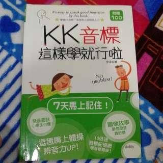 Kk音標用書