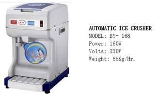 automatic ice crusher