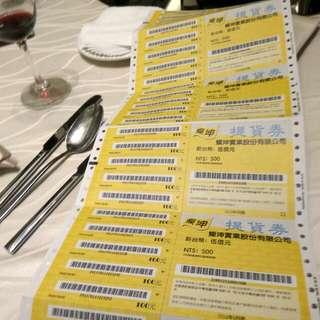 燦坤3C-3000元禮卷2800元
