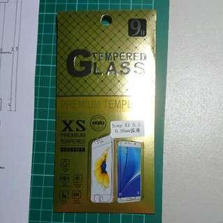 🚚 Sony XZ 玻璃保護貼