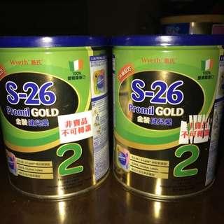 惠氏 S-26 2 號奶粉