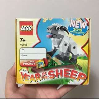 Lego 40148 Year Of The Sheep