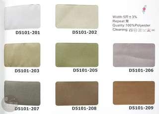 【漫布雲端】超值系列二 素色 素面三明治遮光窗簾布簾羅馬簾門簾MIT~做口碑