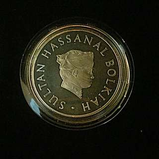 1979 Brunei Sultan Hassanal Bolkiah $50 Year Of The Hijrah AH1400 Silver Proof Coin