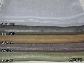 【漫布雲端】新品促銷-MIT素面 珠光 窗紗 質感柔順 窗簾布羅馬簾門簾~衝評價做口碑