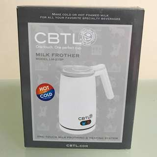 Coffee Bean Tea Leaf Milk Frother