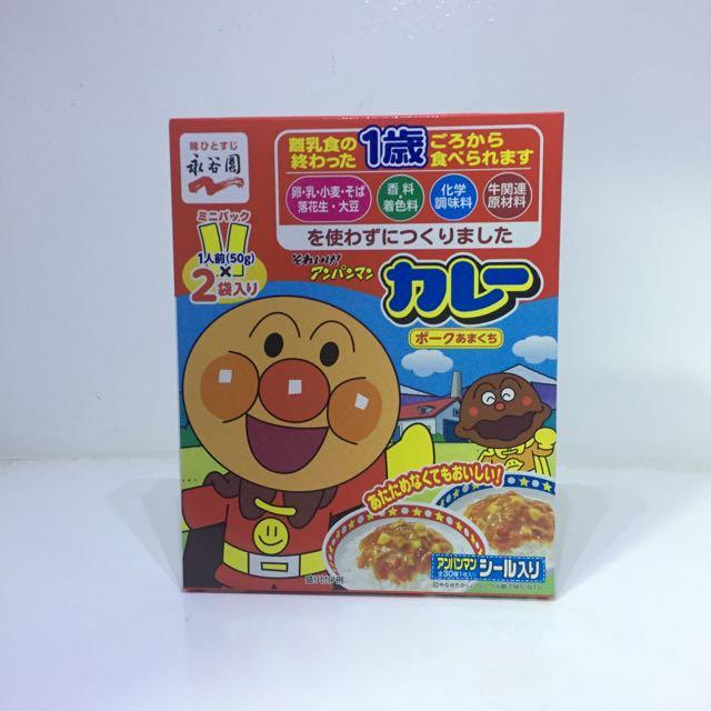 Anpanman Instant Curry Pre - Order