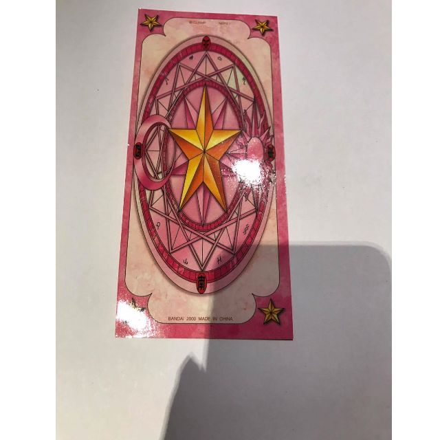 Cardcaptor Sakura Star Cards Collection