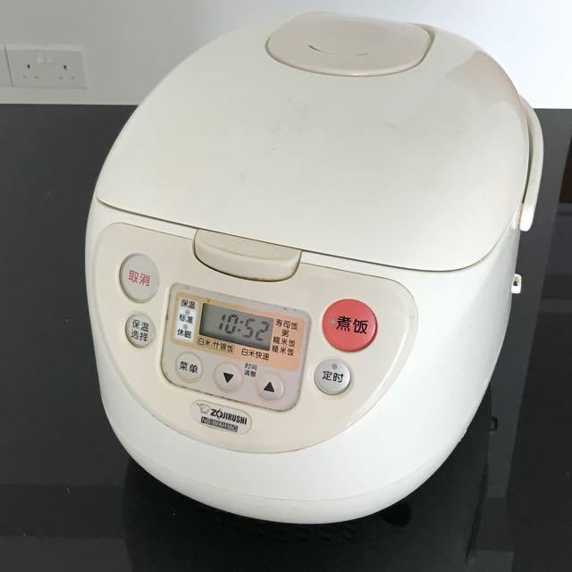 Zojirushi NS-WAH18C Rice Cooker