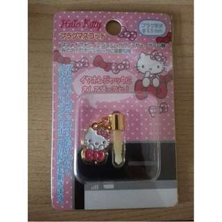 Hello Kitty Dust Plug
