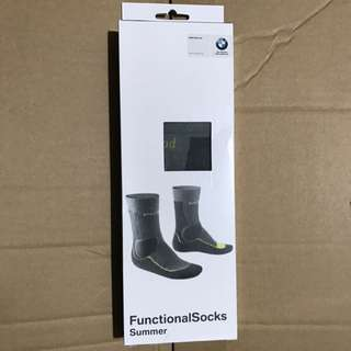 Brand new Summer Functional Socks - by BMW Motorrad GS
