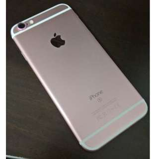 iPhone 6s 128gb Rose Gold (fast deal)