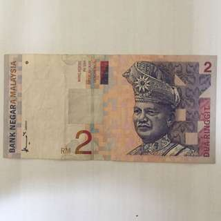RM 2 Old Design 💰