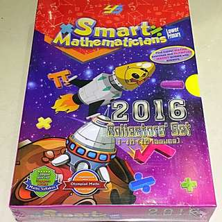 (SOLD) BRAND NEW 2016 Smart Mathematicians Collection Set (Lower Primary)