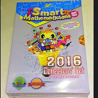 (SOLD) BRAND NEW 2016 Smart Mathematicians Collection Set (Upper Primary)