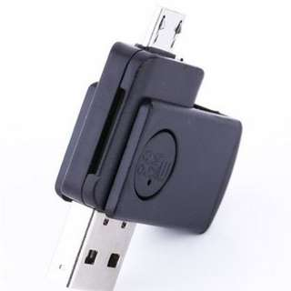Android OTG (Memory card Reader)
