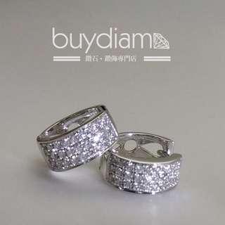 0.40CT - 18K白金鑽石耳環