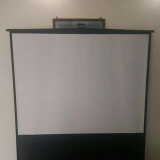 Innovative Projection Screen