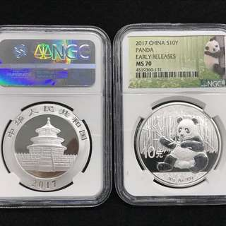 2017 Silver Panda MS70 Early Releases