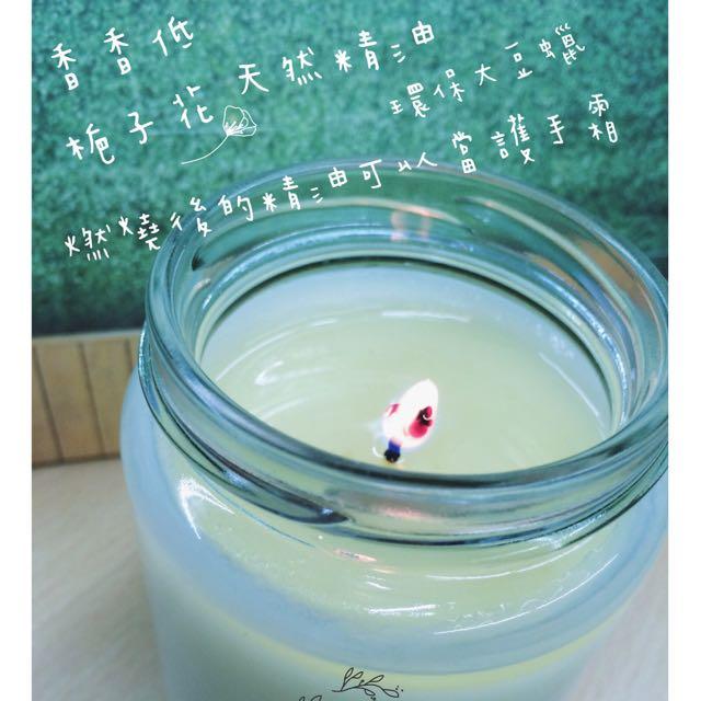 英國梨小蒼蘭 香氛蠟燭 手作 情人節禮物