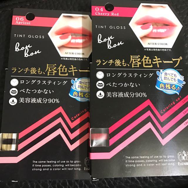 日本🇯🇵bon bon Tint Gloss