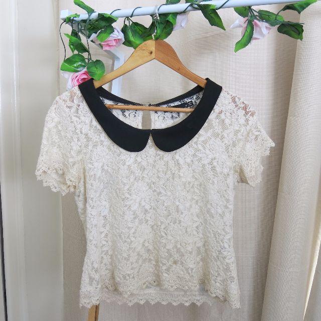 Dotti Cream Lace & Collared Top